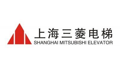 辰泓起重合作客户-上海三菱电梯